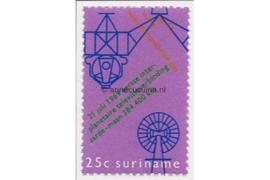 NVPH 563 Gestempeld (25 cent) Wereld Telecommunicatie Dag 1971