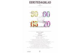 Nederland Importa EDB9 (NVPH 1262-1265) Eerstedagblad Zomerzegels, Floriade 1982