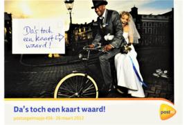 Nederland NVPH M456 (PZM456) Postfris Postzegelmapje Da's toch een kaart waard 2012