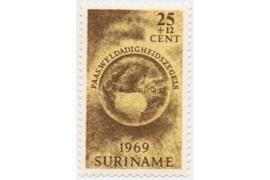 NVPH 514 Postfris (25 + 12 cent) Paaszegels 1969