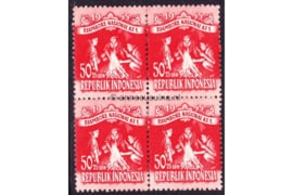 Indonesië Zonnebloem 139 Postfris (50 + 25 sen) (Blokje van vier) Zegels met toeslag ten bate van de eerste nationale Jamboree te Pasar Minggu (Jakarta) 1955