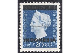 Indonesië Zonnebloem 2D / NVPH 352b Postfris FOTOLEVERING (20 cent) Hulpuitgifte. Opdruk Indonesië in zwart op zegels der uitgifte 1945 en 1948 1948-1949