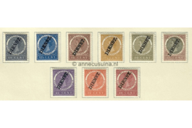 NVPH D17-D25, zonder D19a Ongebruikt (bep. serie) Frankeerzegels der uitgiften 1883-1909, overdrukt in zwart 1911