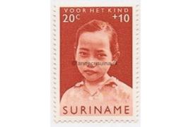 NVPH 401 Postfris (20 + 10 cent) Kinderzegels, meisjes van verschillende volksstammen 1962