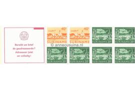 Republiek Suriname Zonnebloem PB 3aq Postfris Postzegelboekje 2 x 40 ct + 6 x 20 ct en met tekst 1978