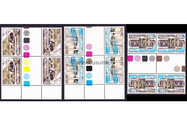 Nederlandse Antillen NVPH 556a-558a Postfris FOTOLEVERING Keerdrukken PAARTJES MET KLEURSYMBOLEN & GEDDEELTELIJK MET VELRAND Toerisme, bovenwindse eilanden 1977