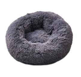 hondenmand- Slaapbed van pluche- Kattenmand - Donutmand- Grijs- Rond maat S - 50 cm