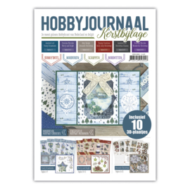 HJK10001 Hobbyjournaal Kerstboek