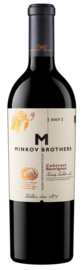 Minkov Brothers | Cabernet Sauvignon
