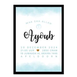 Geboorteposter | Ayoub