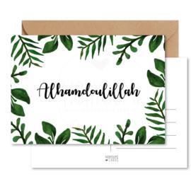 Kaart | Alhamdoulillah