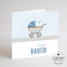 Geboortekaart  | Daoud