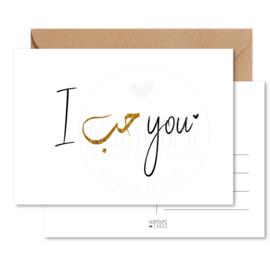 Kaart | I  love you