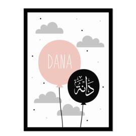 Poster | Dana