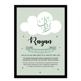 Poster | Rayan
