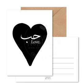 Kaart | Love