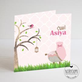 Geboortekaart | Asiya