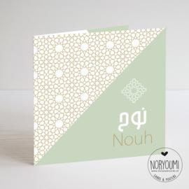 Geboortekaart | Nouh