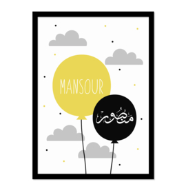 Poster | Mansour