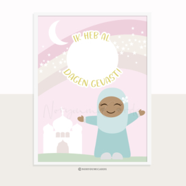 Poster | Ramadankids Girl