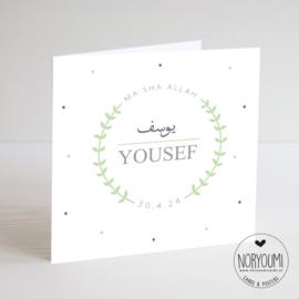 Geboortekaart  | Yousef