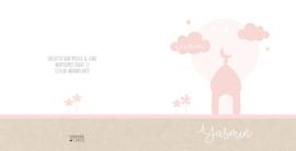 Geboortekaart | Yasmin