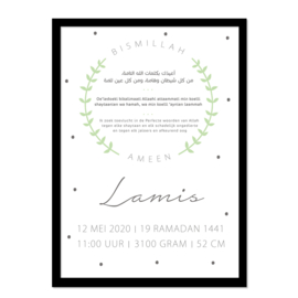 Geboorteposter | Lamis