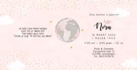 Geboortekaart |  Nora