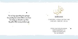 Geboortekaart | Imraan