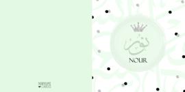 Geboortekaart | Nour