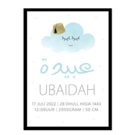 Geboorteposter | Ubaidah