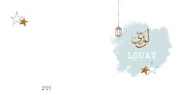 Geboortekaart | Louay