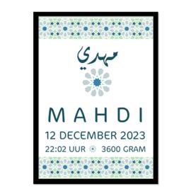 Geboorteposter | Mahdi