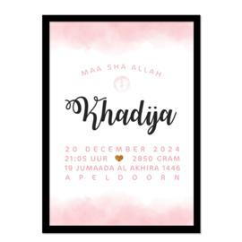 Geboorteposter | Khadija