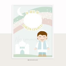 Poster | Ramadankids Boy