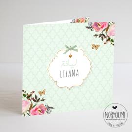 Geboortekaart |  Liyana