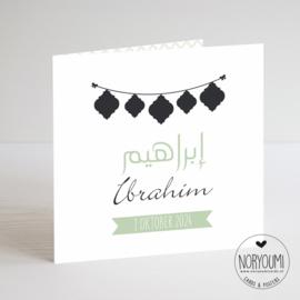 Geboortekaart | Ibrahim