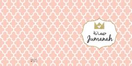 Geboortekaart | Jumanah