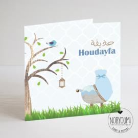 Geboortekaart | Houdayfa