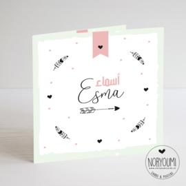 Geboortekaart | Esma