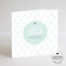 Geboortekaart | Hisham