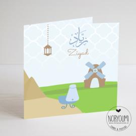 Geboortekaart | Ziyad