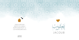 Geboortekaart    Jacoub