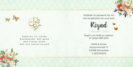 Geboortekaart    Riyad
