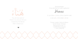 Geboortekaart | Hanae