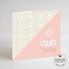 Geboortekaart | Tayba