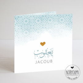 Geboortekaart |  Jacoub