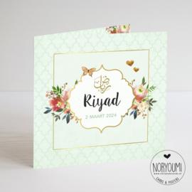 Geboortekaart  | Riyad