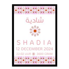 Geboorteposter | Shadia