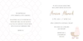 Geboortekaart | Amira